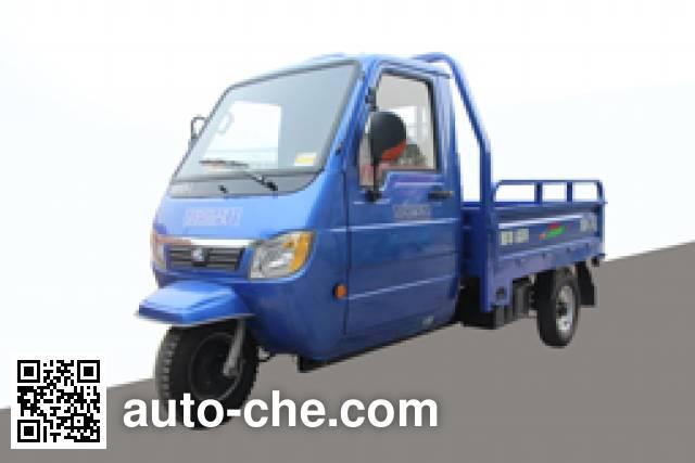 Qunhao cab cargo moto three-wheeler QH200ZH-2
