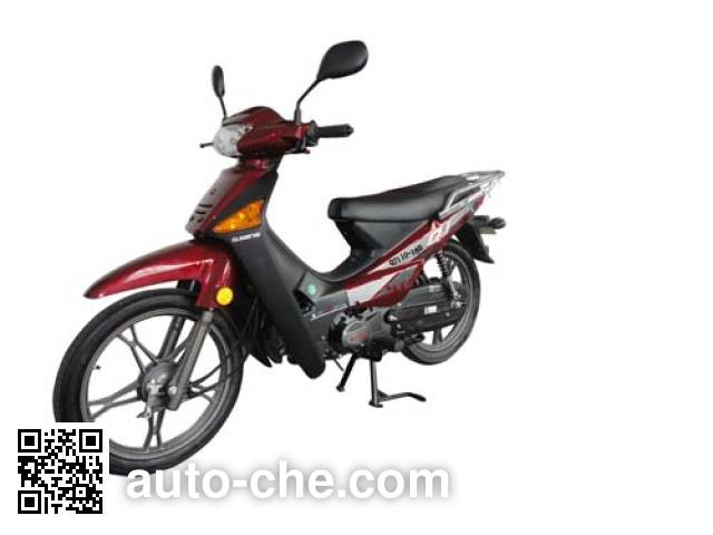 Qjiang underbone motorcycle QJ110-18H