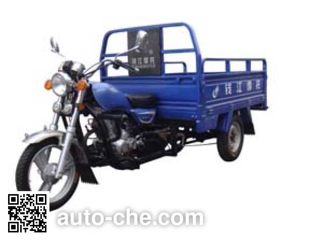 Qjiang cargo moto three-wheeler QJ150ZH-A