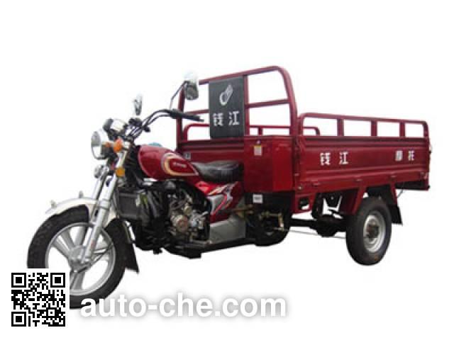 Qjiang cargo moto three-wheeler QJ150ZH-C