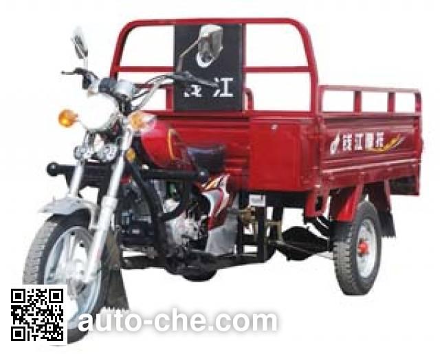 Qjiang cargo moto three-wheeler QJ150ZH-D