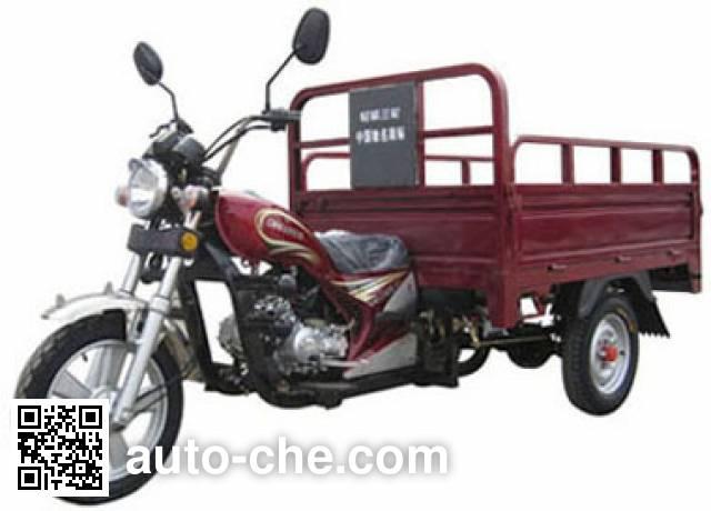 Qingqi cargo moto three-wheeler QM110ZH-4A