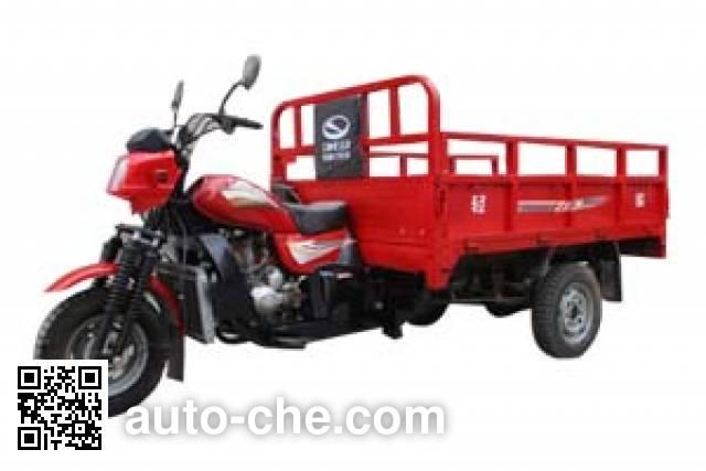 Qingqi cargo moto three-wheeler QM200ZH-4C
