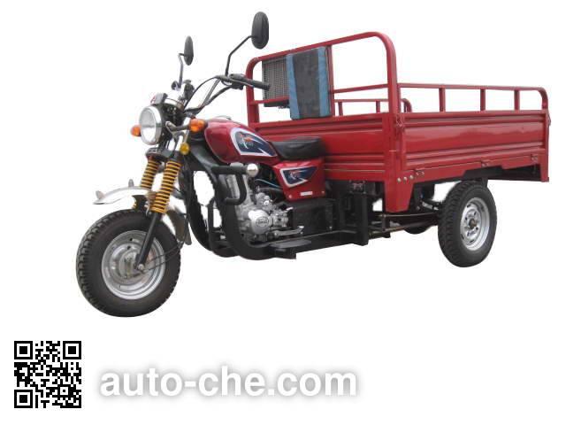 Qipai cargo moto three-wheeler QP150ZH-2C