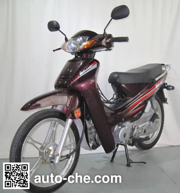 Qisheng underbone motorcycle QS110