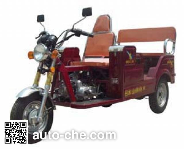 Yamasaki auto rickshaw tricycle SAQ110ZK-C