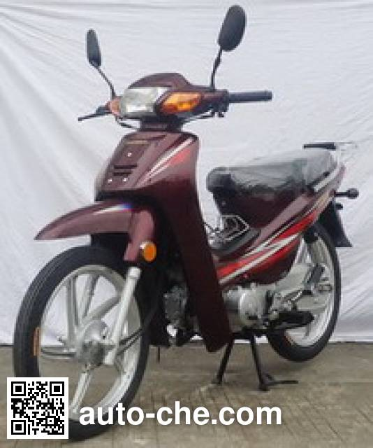 Sanben underbone motorcycle SB110C