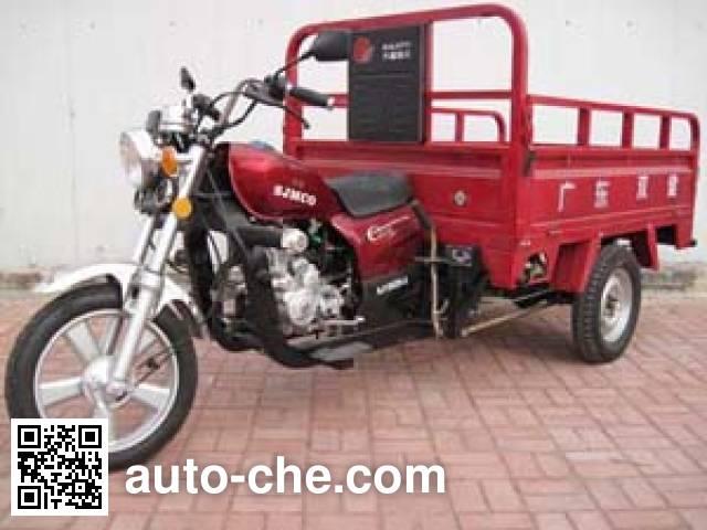 Shuangjian cargo moto three-wheeler SJ150ZH-2