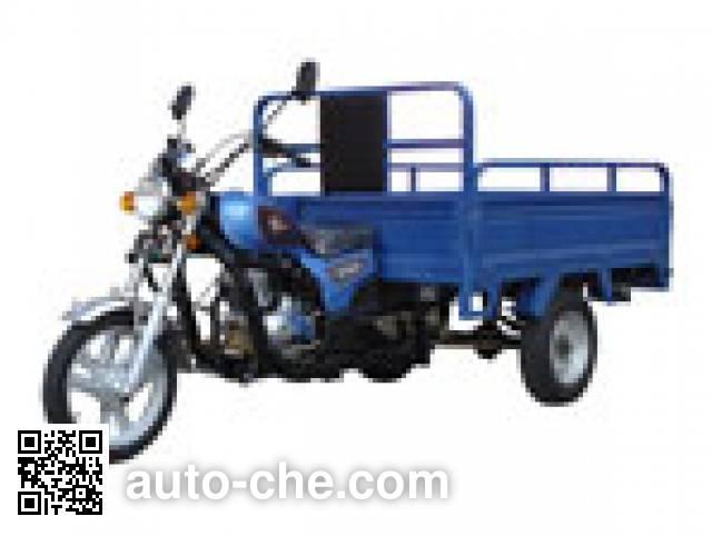 Songling cargo moto three-wheeler SL150ZH