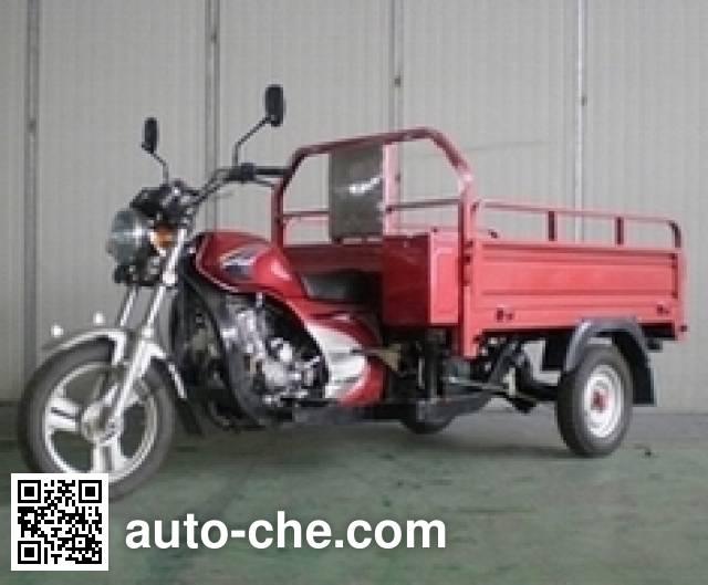Sanben cargo moto three-wheeler SM150ZH