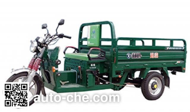 Shuangqiang cargo moto three-wheeler SQ150ZH-8C