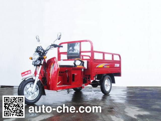 Shuangshi cargo moto three-wheeler SS150ZH-4A