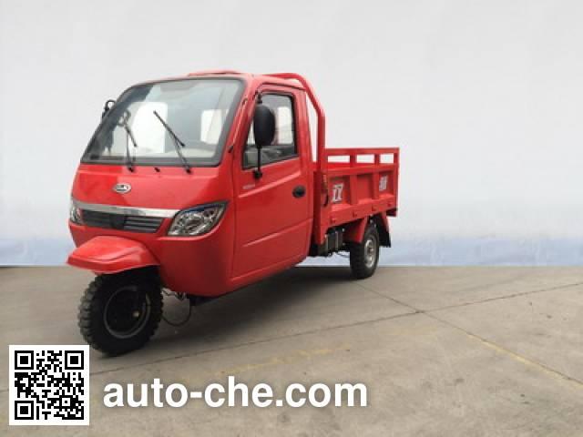 Shuangshi cab cargo moto three-wheeler SS250ZH-4A