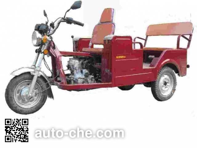 Sacin auto rickshaw tricycle SX125ZK-A