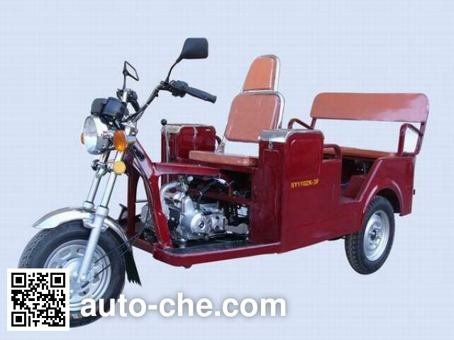 Shanyang auto rickshaw tricycle SY110ZK-3F