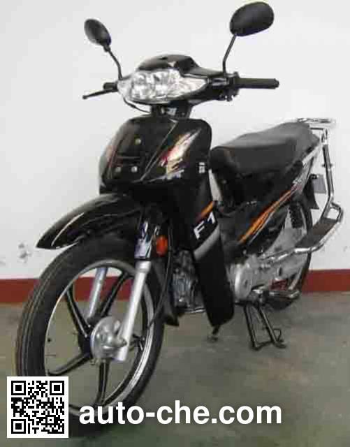 Wuben underbone motorcycle WB110