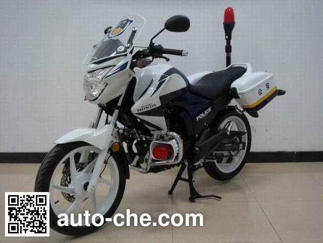 Wuyang Honda motorcycle WH150J-2