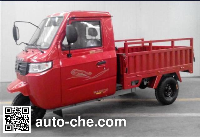 Wanhoo cab cargo moto three-wheeler WH200ZH-11B