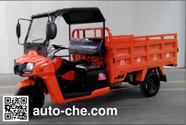Wanhoo cab cargo moto three-wheeler WH200ZH-12B
