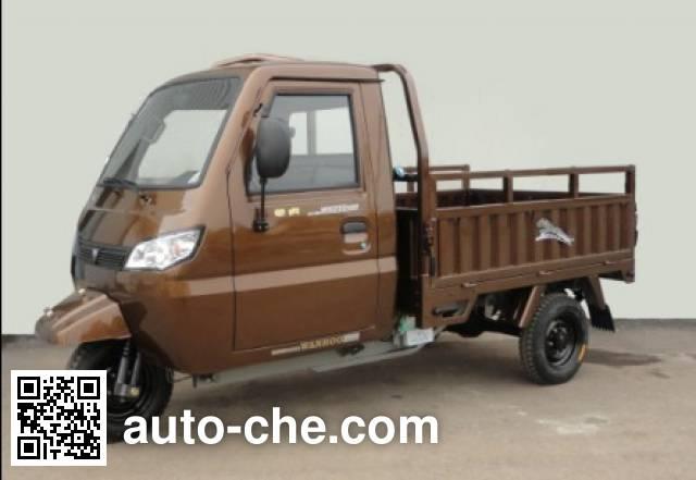 Wanhoo cab cargo moto three-wheeler WH250ZH-B