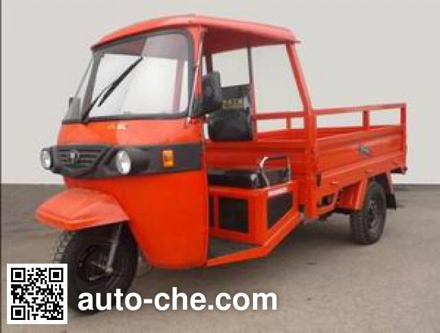 Wanhoo electric cargo moto cab three-wheeler WH3000DZH