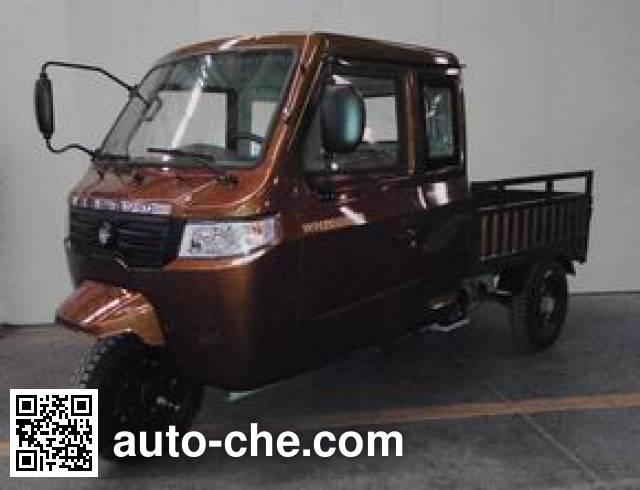 Wanhoo cab cargo moto three-wheeler WH800ZH-2B