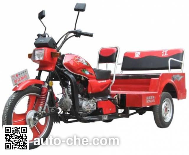 Wangjiang auto rickshaw tricycle WJ110ZK-B