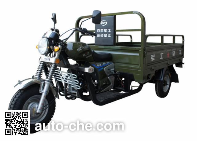 Wangjiang cargo moto three-wheeler WJ200ZH-8A