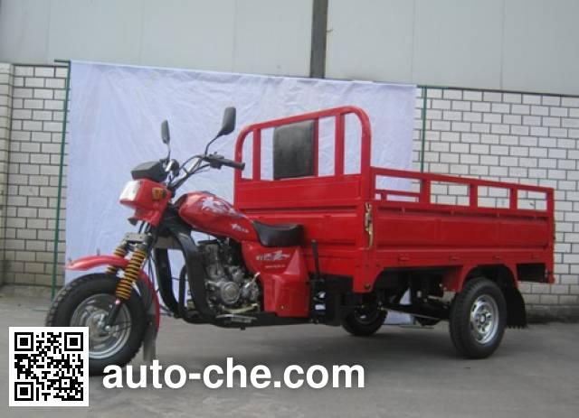 Wanqiang cargo moto three-wheeler WQ175ZH-15