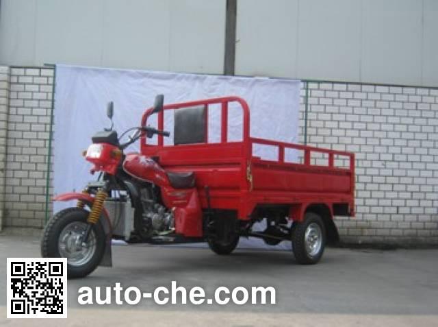 Wanqiang cargo moto three-wheeler WQ200ZH-16