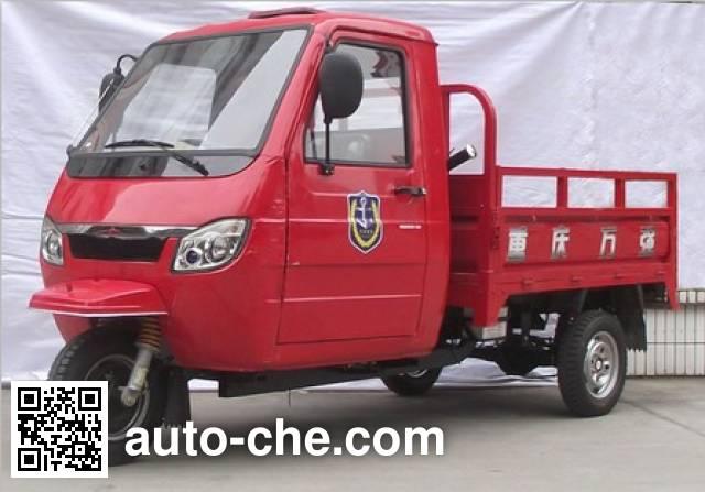 Wanqiang cab cargo moto three-wheeler WQ200ZH-18A