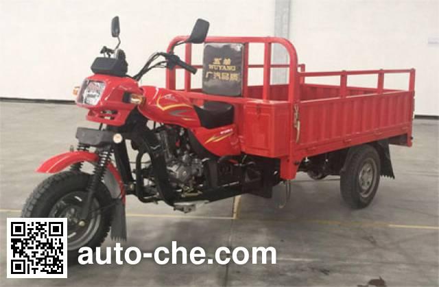 Wuyang cargo moto three-wheeler WY150ZH-2