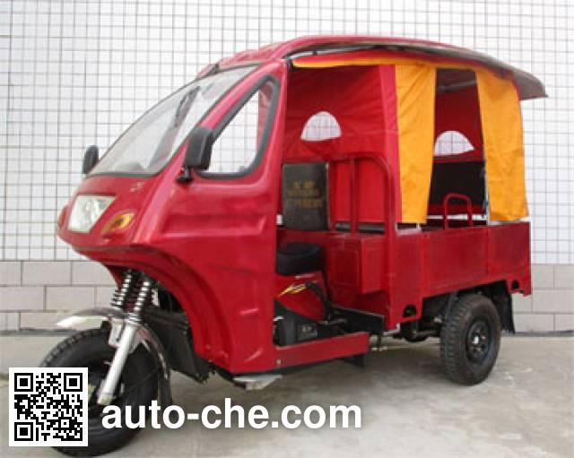 Wuyang auto rickshaw tricycle WY175ZK
