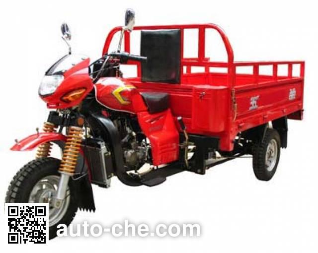 Wuyang cargo moto three-wheeler WY250ZH