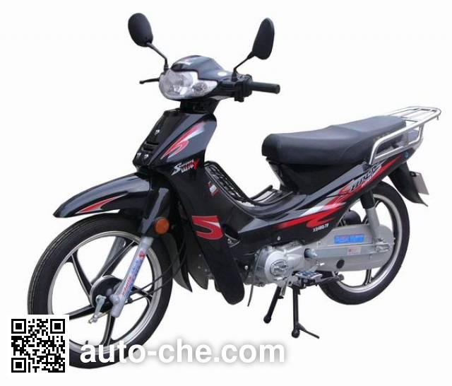 Xinbao 50cc underbone motorcycle XB48Q-7F