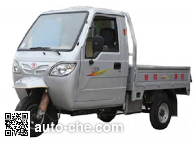 Xinge cab cargo moto three-wheeler XG200ZH-8