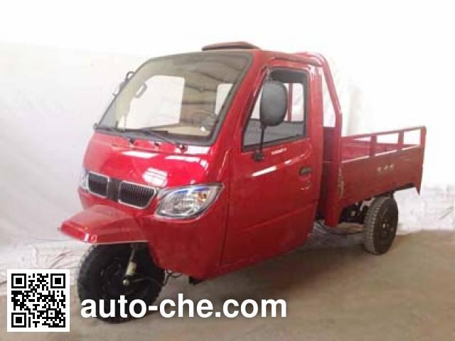 Xinliba cab cargo moto three-wheeler XLB250ZH-2