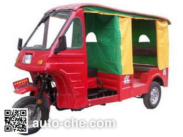 Shineray auto rickshaw tricycle XY150ZK-A