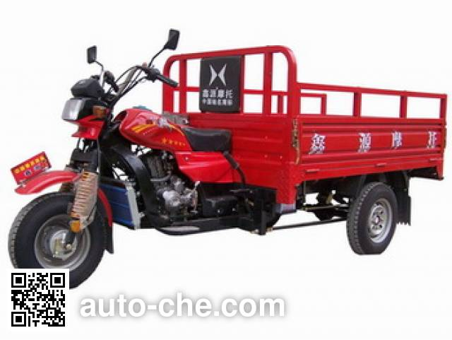 Shineray cargo moto three-wheeler XY200ZH-C