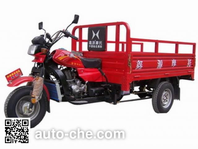 Shineray cargo moto three-wheeler XY250ZH