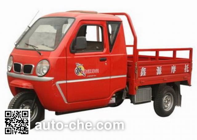Shineray cab cargo moto three-wheeler XY250ZH-2A