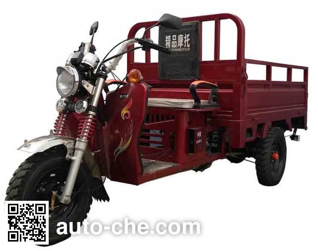 Yufeng cargo moto three-wheeler YF150ZH-11C