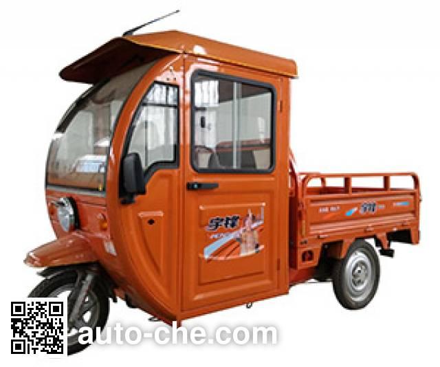 Yufeng electric cargo moto cab three-wheeler YF4500DZH-4C