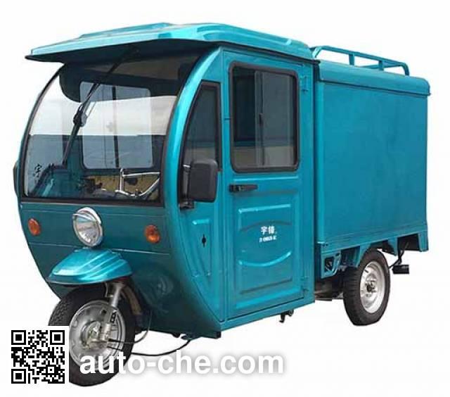 Yufeng electric cargo moto cab three-wheeler YF4500DZH-8C