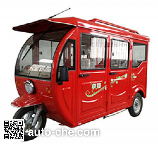Yufeng electric passenger tricycle YF4500DZK-C