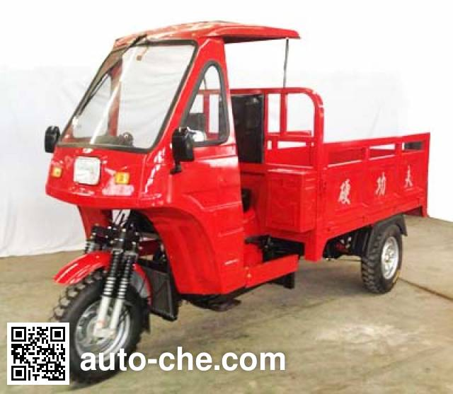 Yinggongfu cab cargo moto three-wheeler YGF200ZH