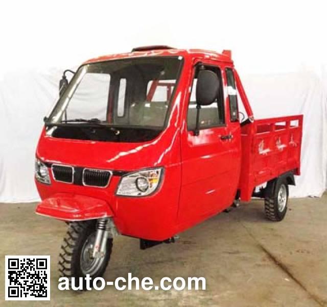 Yinggongfu Cab Cargo Moto Three-wheeler YGF250ZH-2