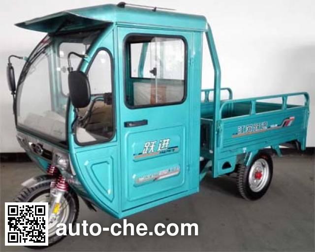 Yuejin cab cargo moto three-wheeler YJ125ZH-2A