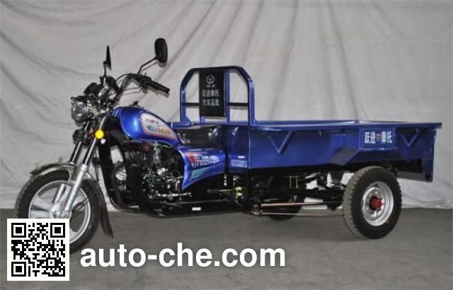 Yuejin cargo moto three-wheeler YJ150ZH-2A