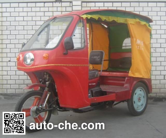 Yinxiang auto rickshaw tricycle YX110ZK